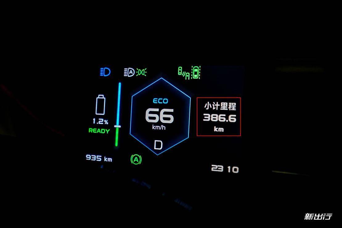 下高速.jpg