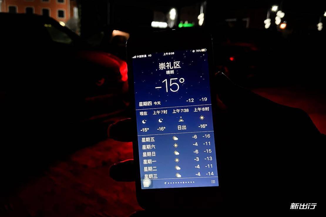 温度.jpg