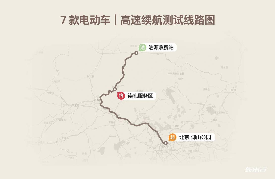 高速续航线路图.jpg