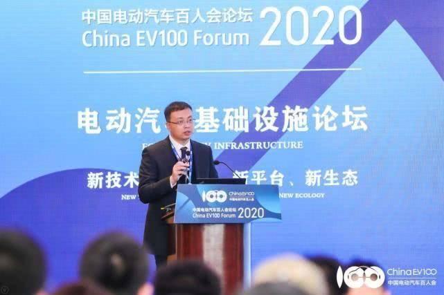 中国电动汽车充电基础设施促进联盟主任 张帆.jpg