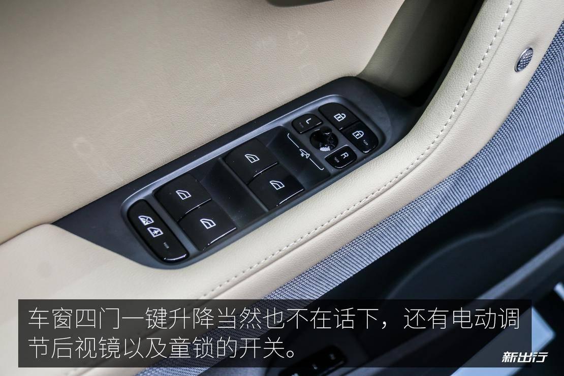 车窗控制.jpg