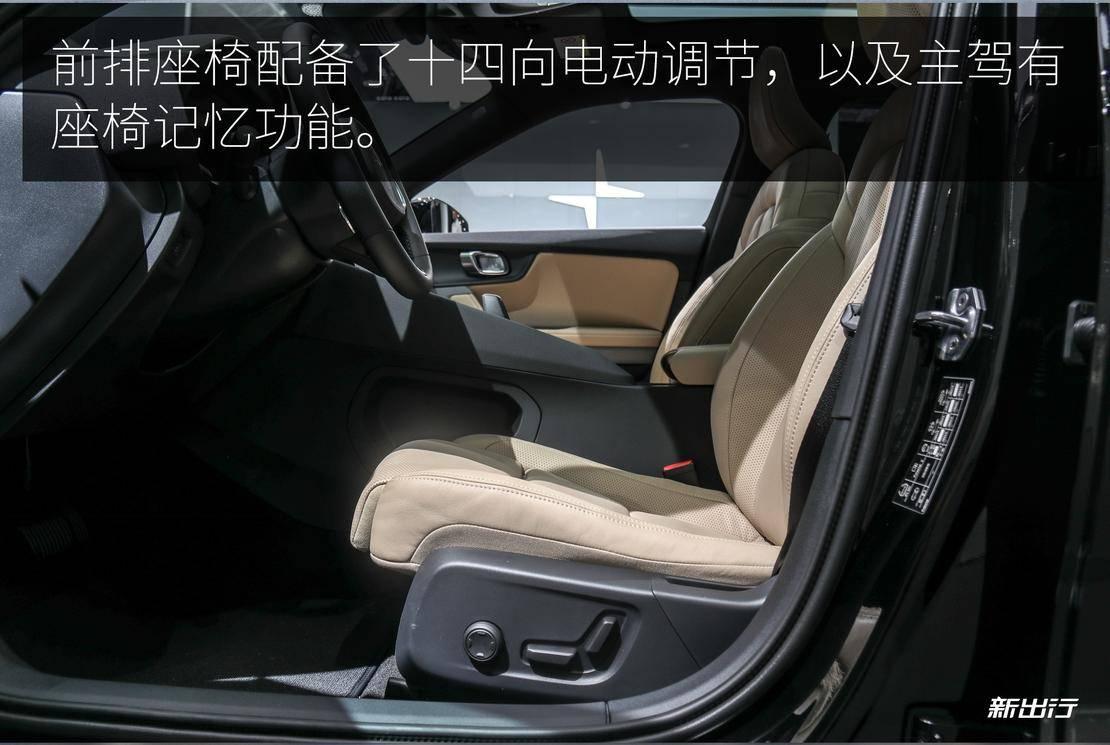 主驾座椅调节.jpg