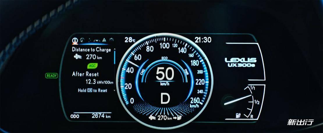 雷克萨斯UX300e-4.jpg