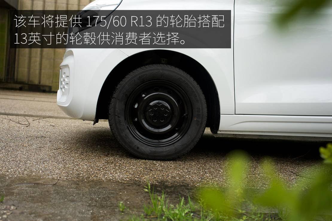 轮胎图.jpg
