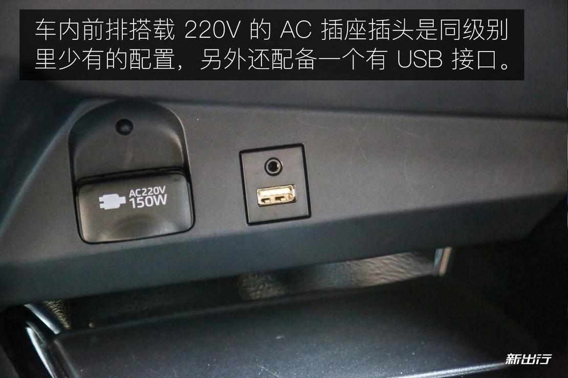 220V插座插头-2.jpg
