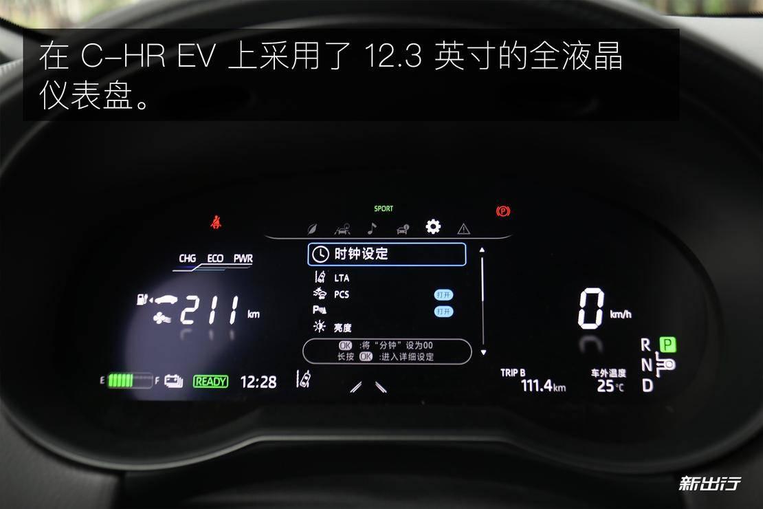 全液晶仪表盘-2.jpg
