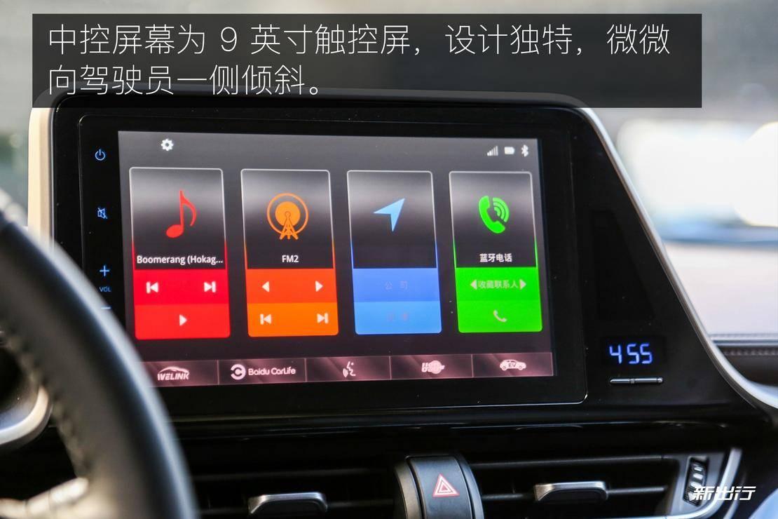 中控屏幕-2.jpg