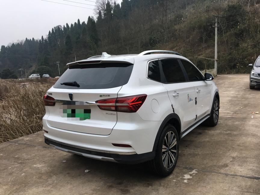 荣威eRX5 50T混动互联尊贵版