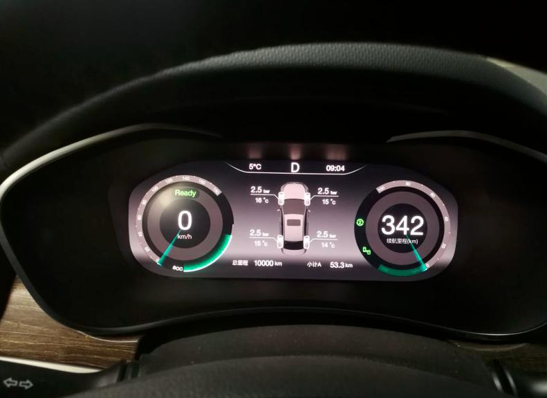 北汽新能源 EU5 2018款 R500 智风版