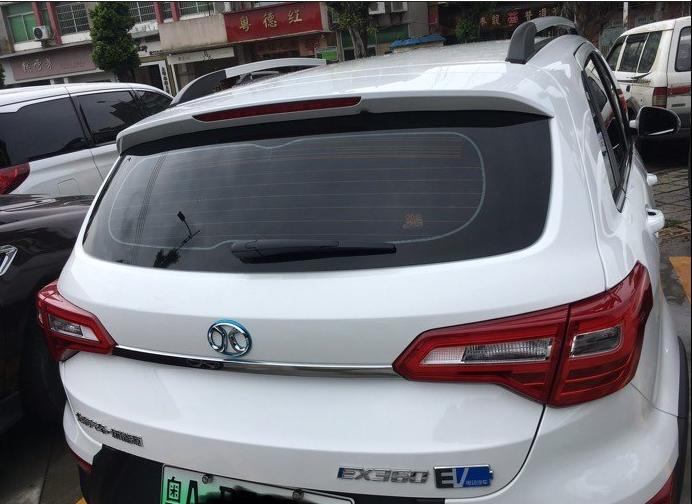 北汽新能源 EX360 2018款 新尚版