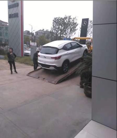 东南DX3 2018款 EV400 豪华版
