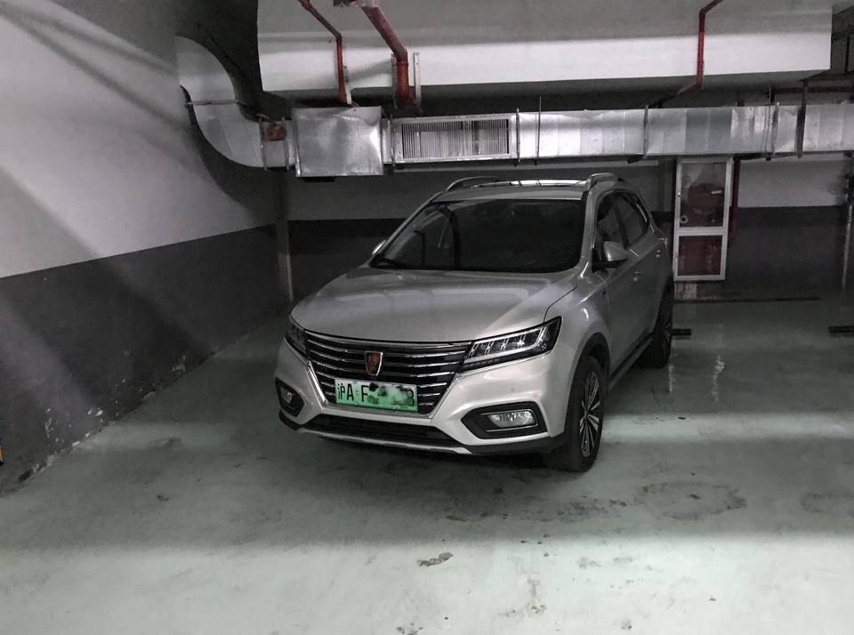 荣威eRX5 50T混动互联尊荣版