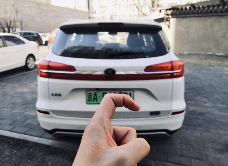 2019款 宋 EV500 智联领享型