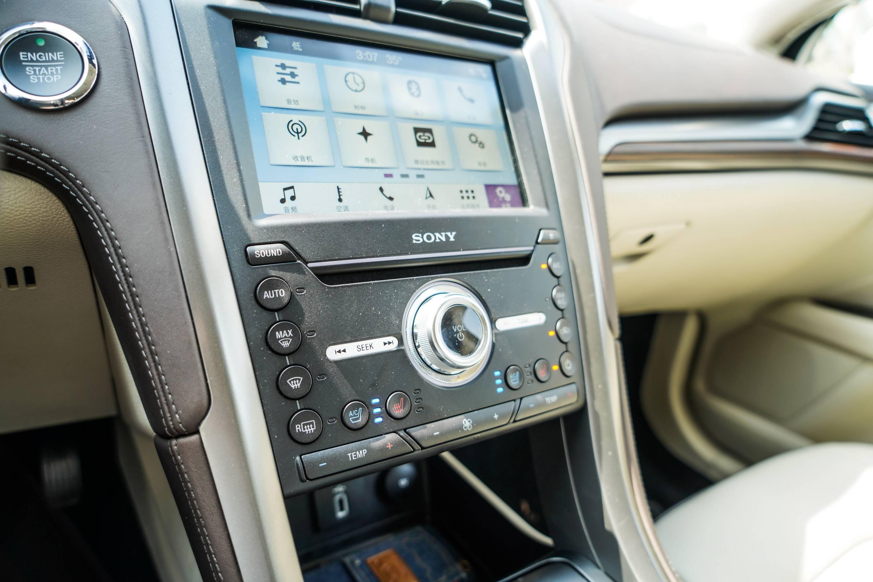 福特新蒙迪欧插电混动版 2.0 PHEV 智尊旗舰型