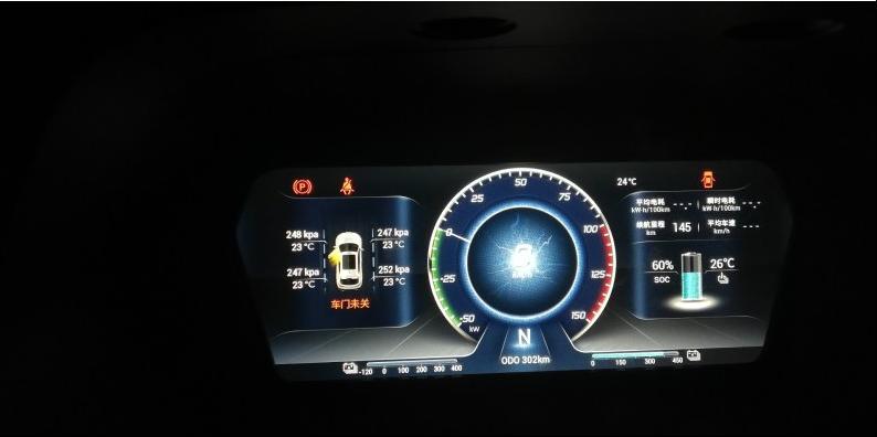 东南DX3 2018款 EV400 旗舰版