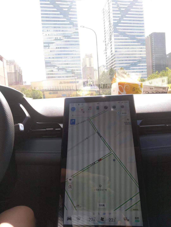 小鹏汽车G3 智享版