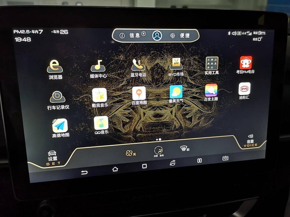 比亚迪 秦Pro DM 2018款 1.5TI 自动智联锐耀型