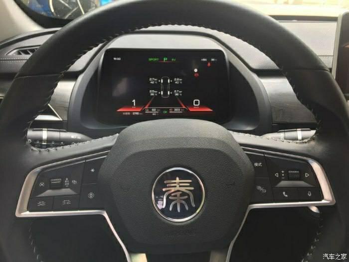2019款 秦Pro EV超能版 高功率智联领动型