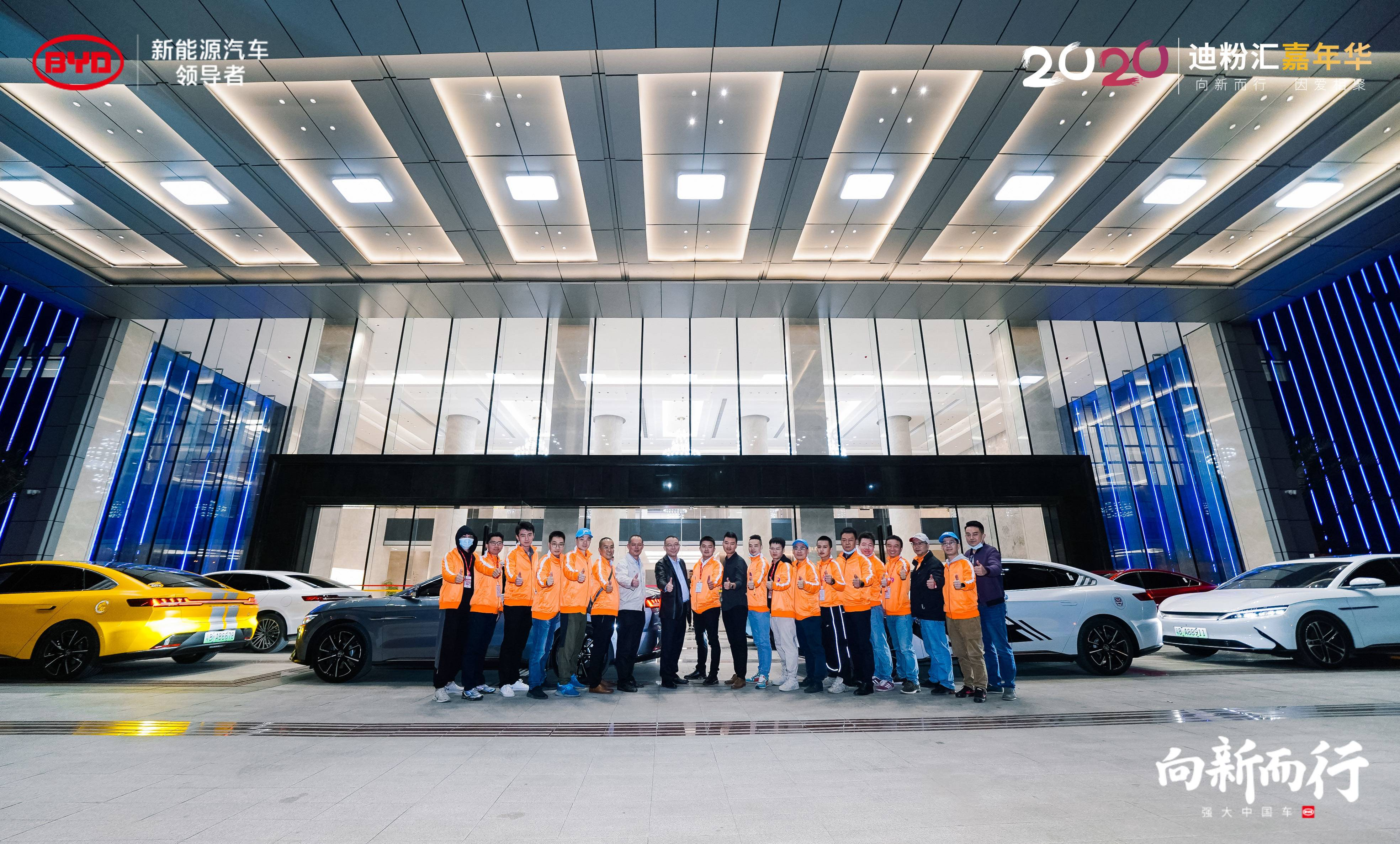 2020款 四驱高性能版 旗舰型