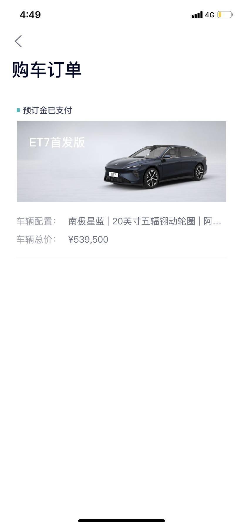 2021款 100kWh 首发版